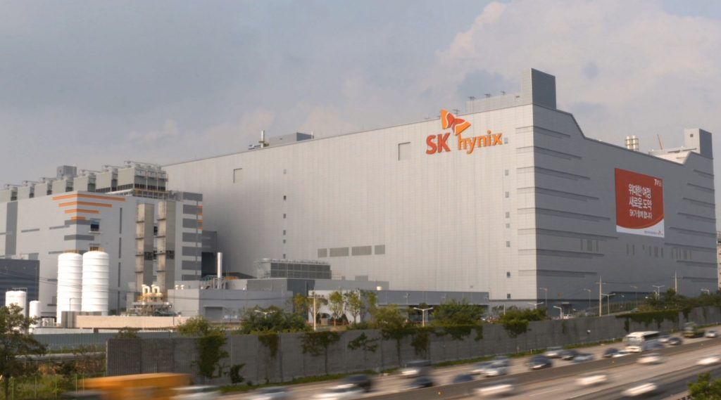 SK Hynix to Construct a Cutting Edge NAND Flash FAB in Cheongju