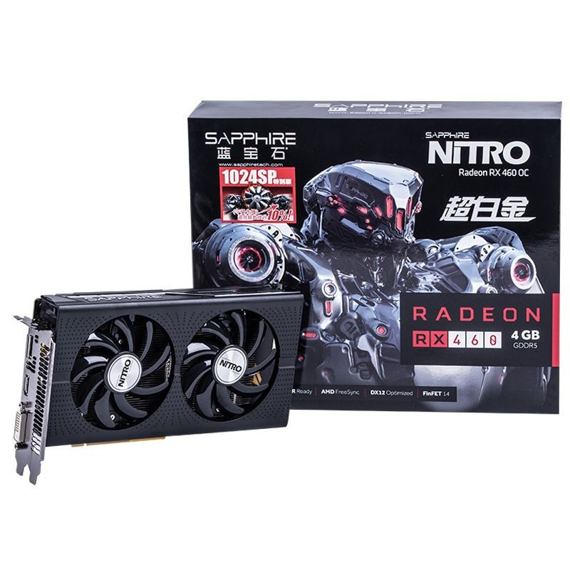 Sapphire bring RX 460 with Full Polaris 11 with 1024 Shaders at 1250 MHz