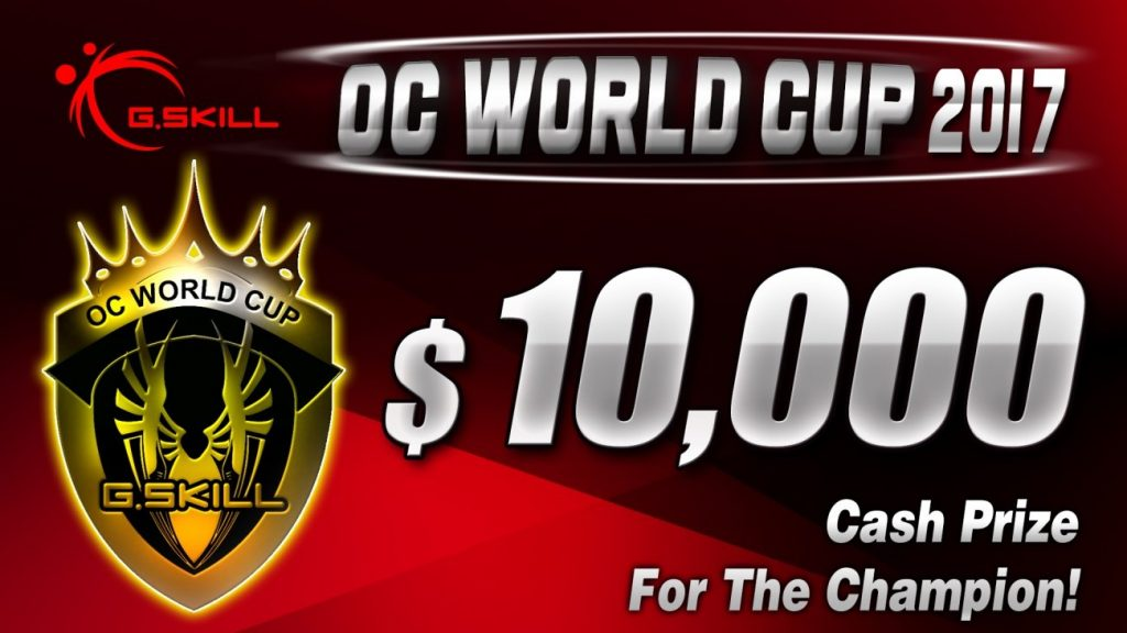 G.SKILL announces 'OC World Cup 2017' online qualifier overclocking competition