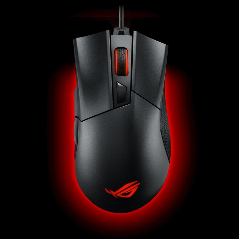 ASUS Announces the ROG Gladius II Gaming Mouse