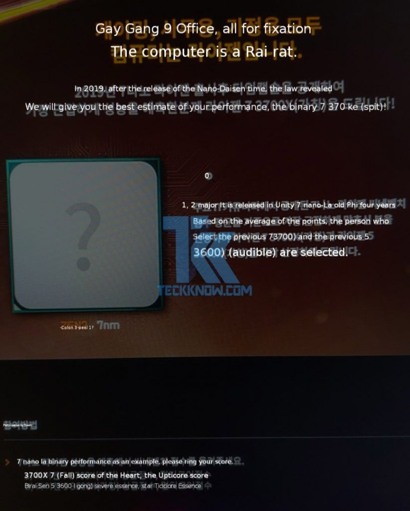 Amd S Pr Agency In South Korea Teases Amd Ryzen 7 3700x Ryzen 5 3600x